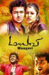 Maayavi Movie Streaming Online
