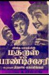Madras to Pondicherry Movie Streaming Online