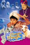 Magic Magic 3D Movie Streaming Online