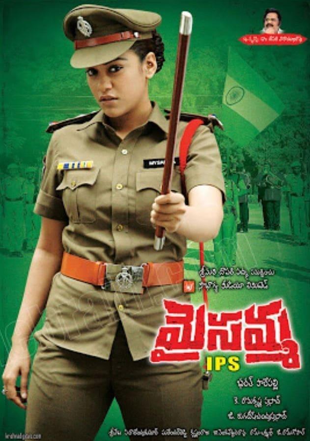 Maisamma IPS Movie Streaming Online