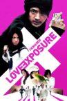 Making of Love Exposure Movie Streaming Online