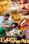 Man on Mission Taqatwar Movie Streaming Online