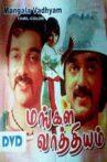 Mangala Vaathiyam Movie Streaming Online