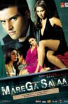 Marega Salaa Movie Streaming Online