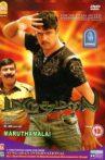 Marudhamalai Movie Streaming Online