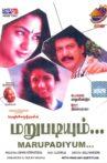 Marupadiyum Movie Streaming Online