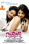 Matinee Movie Streaming Online
