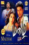 Mazhai Movie Streaming Online