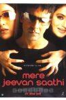 Mere Jeevan Saathi Movie Streaming Online