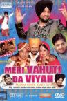 Meri Vahuti Da Viyah Movie Streaming Online