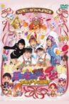 Minimoni. the Movie Okashi na Daibouken! Movie Streaming Online