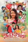 Mixture Potlam Movie Streaming Online