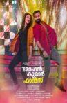 Mohan Kumar Fans Movie Streaming Online