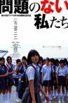 Mondai no Nai Watashitachi Movie Streaming Online