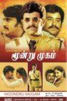 Moondru Mugam Movie Streaming Online