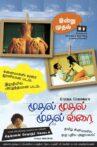 Mudhal Mudhal Mudhal Varai Movie Streaming Online
