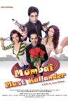 Mumbai Mast Kallander Movie Streaming Online