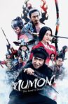 Mumon: The Land of Stealth Movie Streaming Online