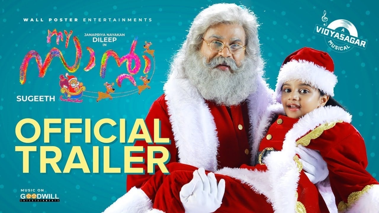 My Santa Movie Streaming Online