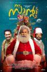 My Santa Movie Streaming Online