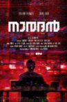 Naaradhan Movie Streaming Online