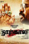 Narkali Movie Streaming Online