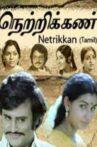 Netrikan Movie Streaming Online