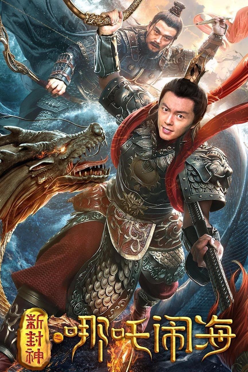 Wrath Of The Dragon King PDF Free Download