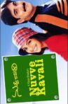 Nuvve Kavali Movie Streaming Online