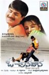 O Chinadaana Movie Streaming Online