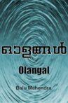 Olangal Movie Streaming Online