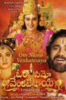 Om Namo Venkatesaya Movie Streaming Online