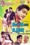 Ooty Varai Uravu Movie Streaming Online