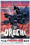 Orochi Strikes Again Movie Streaming Online