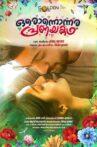 Oronnonnara Pranayakadha Movie Streaming Online