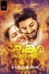 Oru Bhayankara Kamukan Movie Streaming Online