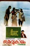 Ozhivukalam Movie Streaming Online
