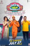 Pedavi Datani Matokatundhi Movie Streaming Online
