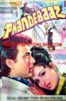 Phandebaaz Movie Streaming Online