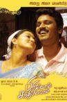 Pirivom Santhippom Movie Streaming Online