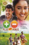 Plus or minus Movie Streaming Online