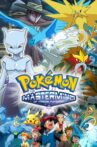 Pokémon: The Mastermind of Mirage Pokémon Movie Streaming Online