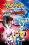 Pokémon the Movie: Diancie and the Cocoon of Destruction Movie Streaming Online