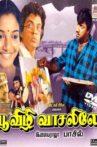 Poovizhi Vasalile Movie Streaming Online