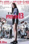 Prison 13 Movie Streaming Online