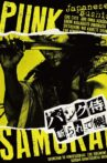 Punk Samurai Slash Down Movie Streaming Online