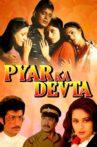 Pyar Ka Devta Movie Streaming Online