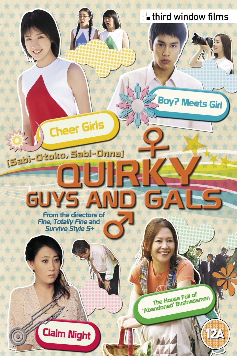 Quirky Guys and Gals Movie Streaming Online