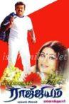 Raajjiyam Movie Streaming Online