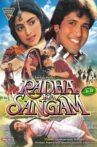 Radha Ka Sangam Movie Streaming Online